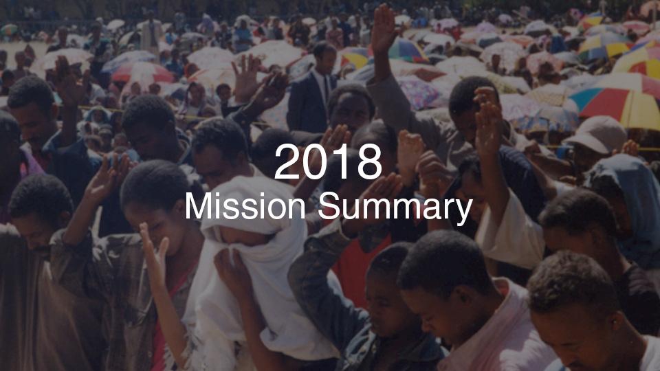 2018 Mission Summary